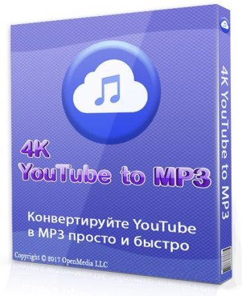 4K YouTube to MP3 3.11.1.3500 РС | RePack & Portable by elchupacabra [Multi/Ru]