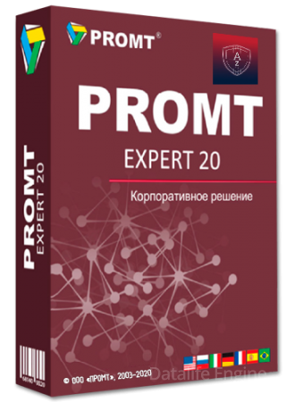 PROMT 20 Expert (2020) РС | Portable by conservator