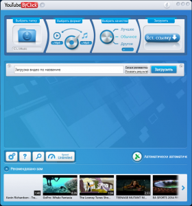 YouTube By Click Premium 2.2.125 (2020) PC | RePack & Portable by elchupacabra