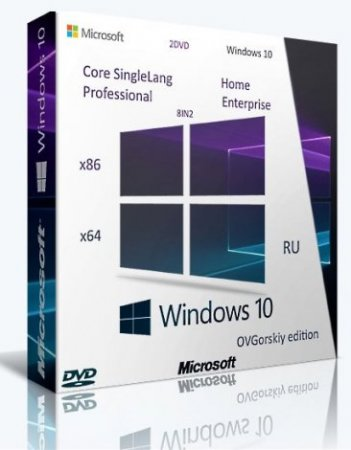Windows 10 x86-x64 Ru 2004 20H1 8in2 Orig-Upd 08.2020 by OVGorskiy® 2DVD